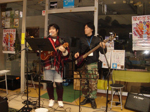 Live201511284