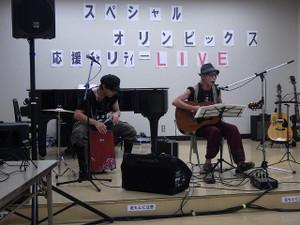 Live201708263