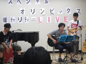 Live201708266