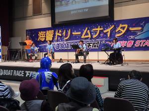 Live201710084